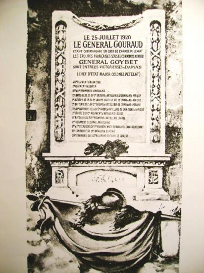 Monument sur prise de Damas par le général Mariano Goybet