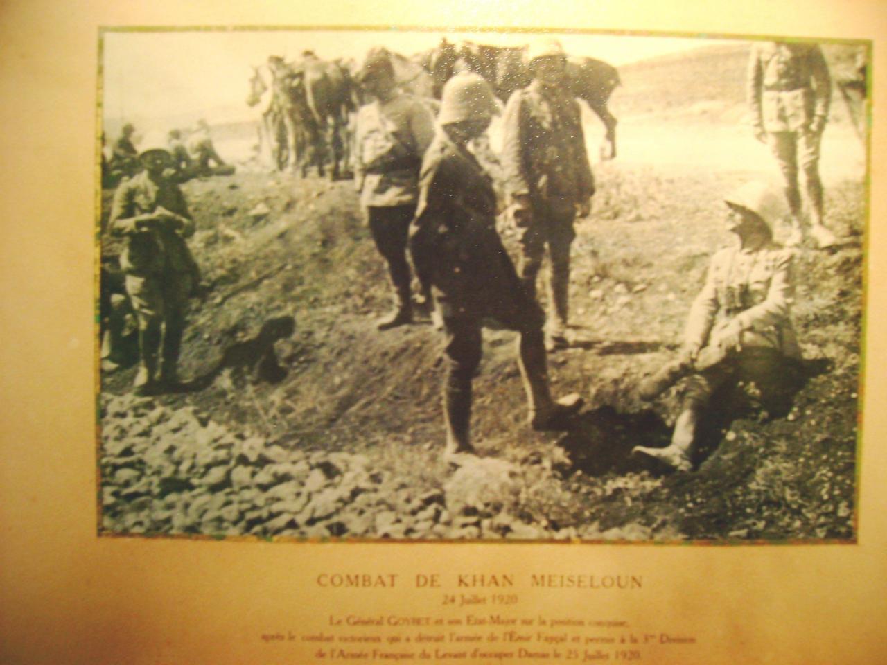 combat-de-khan-meiseiloun-24-juillet-1920.jpg