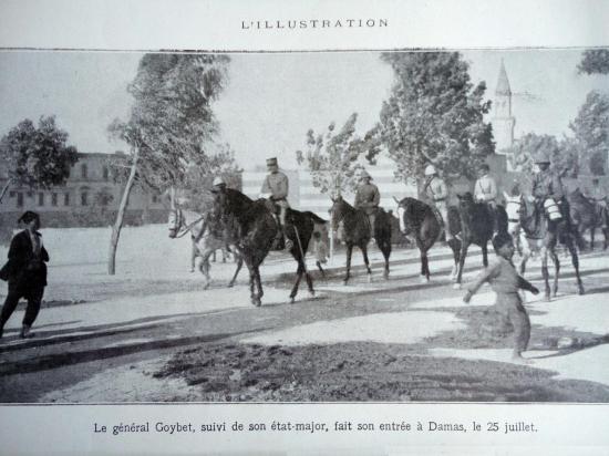 Entree à Damas du general Goybet 25 juillet1920.jpg