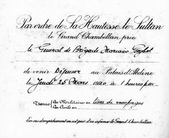 Invitation du sultan fouad