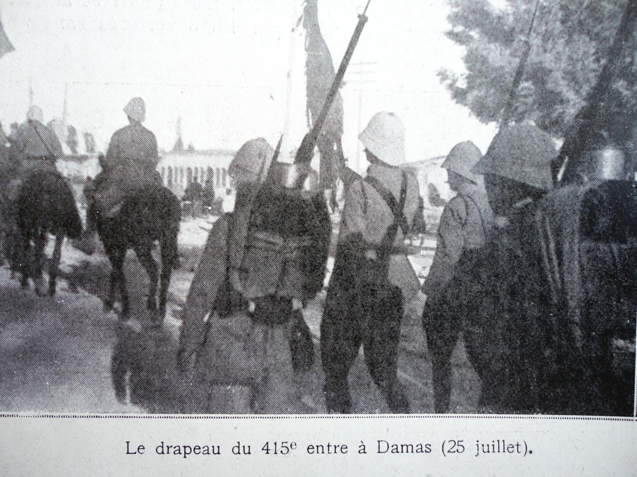 Le drapeau du 415e rentre à Damas  (25 Juillet)