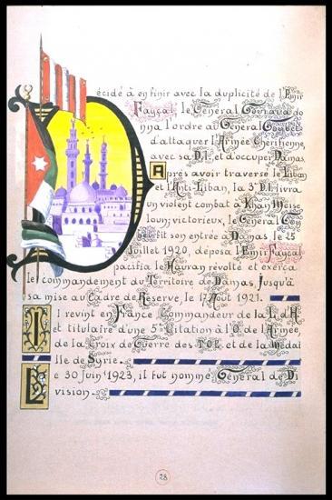 Victoire de Damas 25 Juillet 1920