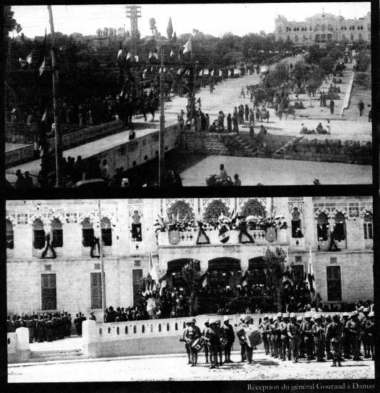 Réception du Général Gouraud à Damas