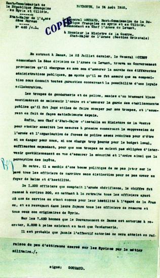 Telegramme gouraud 14 aout 1920