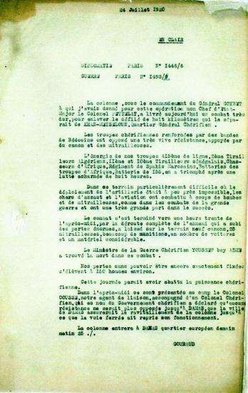 Telegramme gouraud 24 juillet 1920 apres bataille de meiseloun