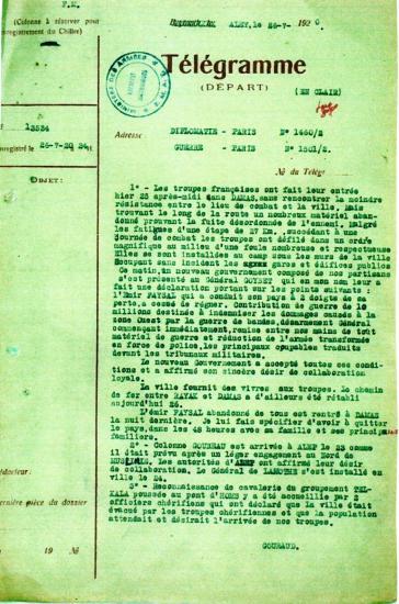 Télégramme Gouraud le 26 07 1920 sur conditions reddition